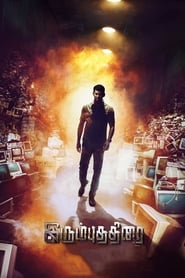 Irumbu Thirai (2018) Tamil Full Movie Online Watch