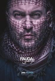 Fauda streaming vf poster