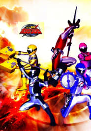 Super Sentai - Engine Sentai Go-onger Season 30