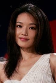 Photo of Shu Qi