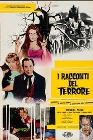 I racconti del terrore (1962)