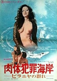 poster do Sex-Crime Coast: School of Piranha