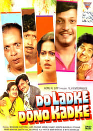Do Ladke Dono Kadke Watch and Download Free Movie in HD Streaming