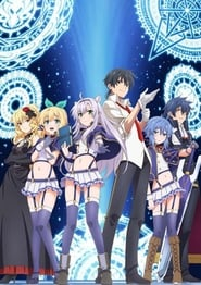 Streaming Rokudenashi Majutsu Koushi to Akashic Records poster
