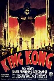 King Kong en streaming