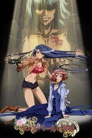 Wellber no Monogatari: Sisters of Wellber Season 2