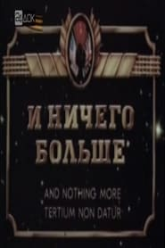 And Nothing More