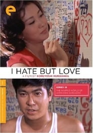 Imagenes de I Hate But Love