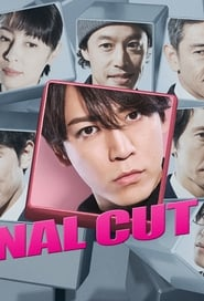 Final Cut streaming vf poster