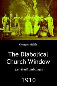 Le vitrail diabolique