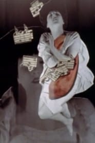 Lulu (1996)