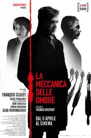 La meccanica delle ombre (2017)