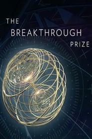 Breakthrough awards 2015