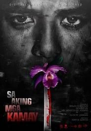 Watch Sa Aking Mga Kamay (1996)