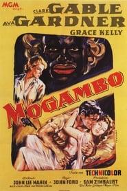 Могамбо