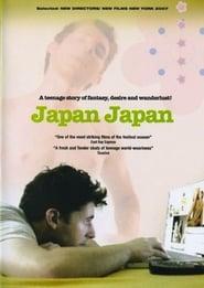 Japan Japan Bilder