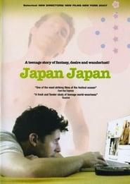 Imagen Japan Japan