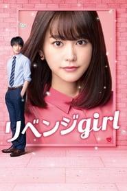 Revenge Girl 123movies free