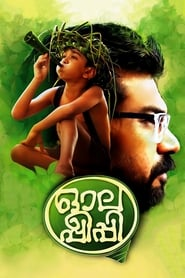 Olappeeppi (2016) DVDRip Malayalam Full Movie Online