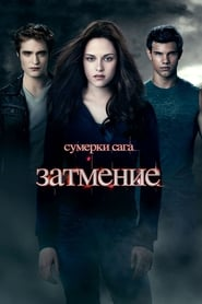 Watch Монстры на каникулах 3: Море зовёт streaming movie