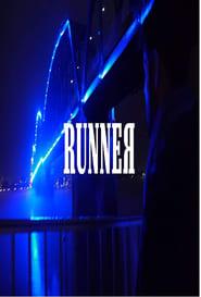 Runner (2018)