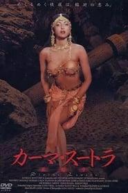 Divine Lovers (1997) Netflix HD 1080p