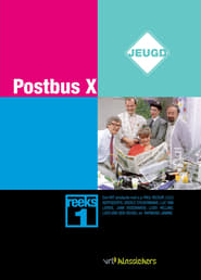 Mailbox X