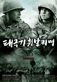 Sotto due bandiere (2004)
