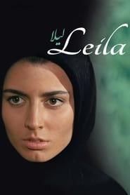 لیلا ()