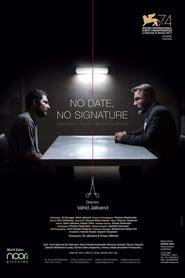 No Date, No Signature (2017)