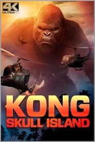 Kong: La isla Cal..