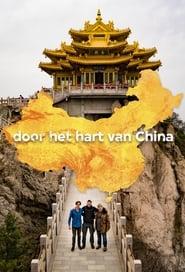 Door het hart van China streaming vf poster