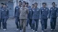 Captura de The Prison