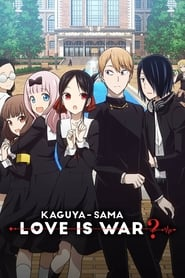 Kaguya-sama: Love is War Season
