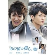 Junjô Pure Heart Film Plakat
