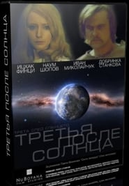 Third Planet in the Solar System se film streaming
