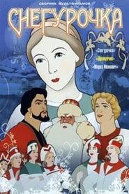 The Snow Maiden billede