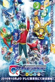 Streaming Digimon Universe: Appli Monsters poster