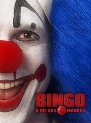 Bingo – O Rei das Manhãs