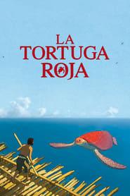 La tortuga roja (2016)
