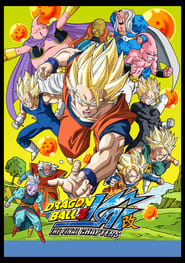 Streaming Dragon Ball Z Kai poster