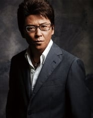 Peliculas con Sho Aikawa