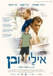 Affiche de Film Eli & Ben