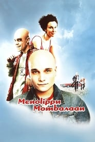 One-Way Ticket to Mombasa Watch and Download Movie Streaming HD