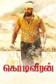 Kodiveeran (2017) Tamil Full Movie Online Free