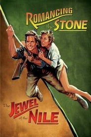 Romancing the Stone Collection