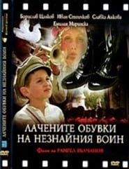 The Unknown Soldier's Patent Leather Shoes Watch and get Download The Unknown Soldier's Patent Leather Shoes in HD Streaming
