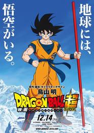 Untitled Dragon Ball Super Movie