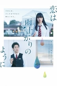Watch After the Rain (2018)