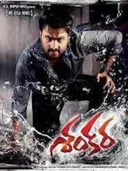 Watch Shankara Movie Streaming - HD